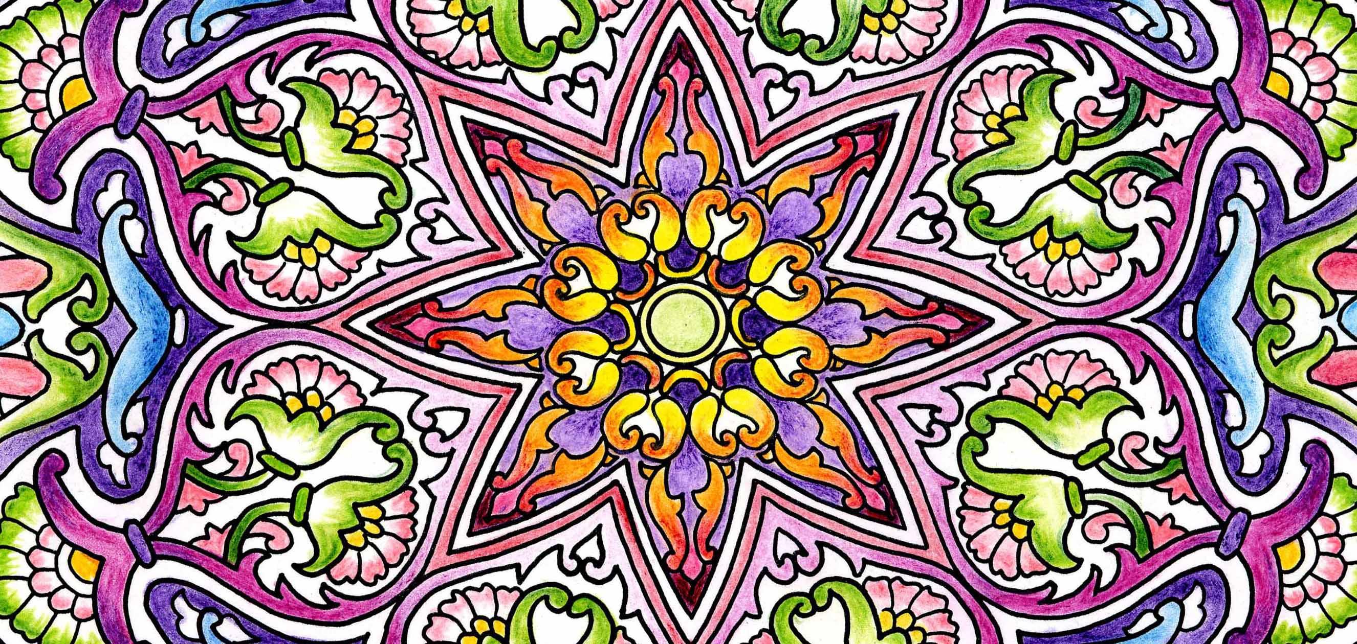 Coloriage Mandala Couleur.Mandalas Christian Pilastre